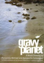 Gravy Planet. Biennale di Venezia 2005. Zypriotischer Katalog