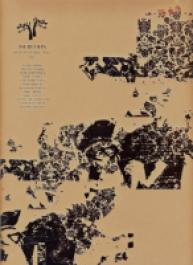 Iserlohn Vol. 2 The Dornbracht Culture Projects