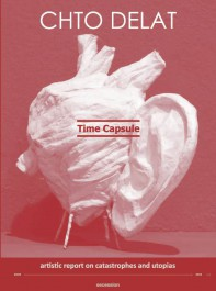 CHTO DELAT: Time Capsule. Artistic Report on Catastrophes and Utopia