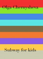 Subway for Kids
