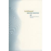 ArchiSound Marc Bain: Sonusphere