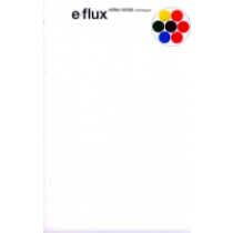 E-flux video rental catalogue