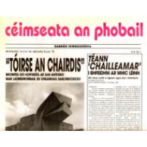 Céimseata an phobail